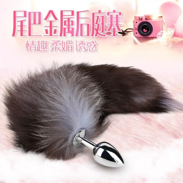 Mizz Zee - Fox Tail Stainless Steel Anal Toy