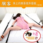 TOUGHAGE High Elastic Wrists & Ankle Cuffs Bed Love Kit Sex Toys ( T-B145 )