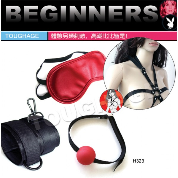 TOUGHAGE H323 Beginners classic suit