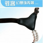 TOUGHAGE O113 - Erotic Aid Pearl Beads Stimulating Panty