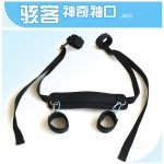 TOUGHAGE J408 Sex Leg Ankles Spreader Sling Handcuffs
