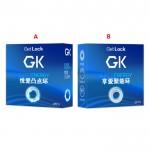 Chisa - GK Delay Cock Ring 3pcs Prolong Erections