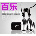 Baile - Nipple Clamp Vibrator