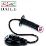 Baile - Bigger Joy, Inflatable Vibrating Dildo