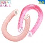 Baile - Double Dong Long Dildo