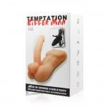 Baile - Temptation Bigger Man