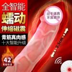 Dibe- Sex Massages Dildo ( 6.7 Inches )