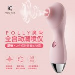 KISS TOY - Polly Oral Sex Strong Suction Rechargeable Vibrator