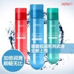 Leten - Water Based Lubricant (80ml)