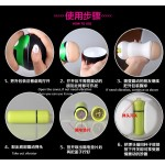 Mfones Vibration Cup - Vaginal/Oral/Anal Style