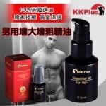 KKPlus - Male Penis Enlargement Essential Oil