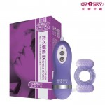 Omysky - Durable Player 10 Speed Dual Vibrating Eggs Delay Cock Rings