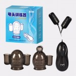 Please Me - Stronger Glans Trainer Multi Speed Vibrator