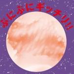 EXE - Taimanin Asagi .ZERO Miseijuku no Bijo Hole