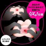 EXE - Himekano Secret Lover Gyaru Onahole