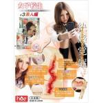 HOT Japan - Sexy Student 03 Rena