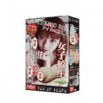 HOT Japan - Sexy Student 04 Tsukino Risa