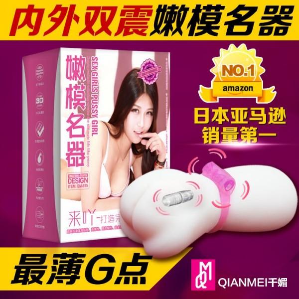 CHISA  Rai Ya  Sex Girls  Pussy Girl Masturbator