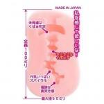 ToysHeart - LC2 Hinata Nirasaki Onahole