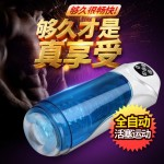 Easy Love - HandFree Moaning Vibration Cup