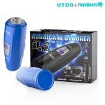 UToo & Toysheart - Hurricane 32 Thrusting, Auto Storker