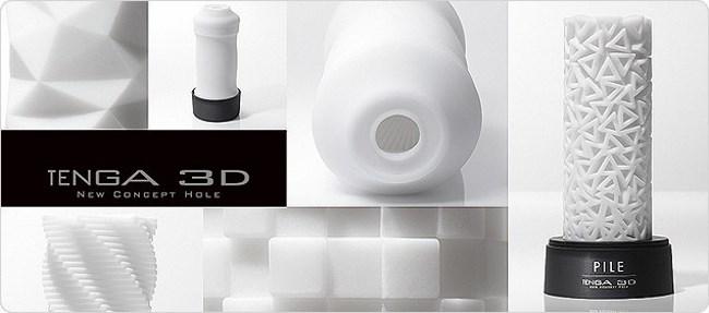 Tenga 3D Series