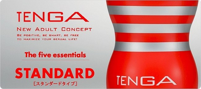 tenga five essentials