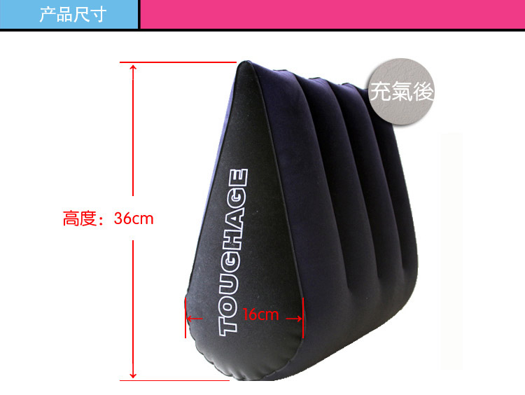 Toughage H325 - Triangle Pillow size