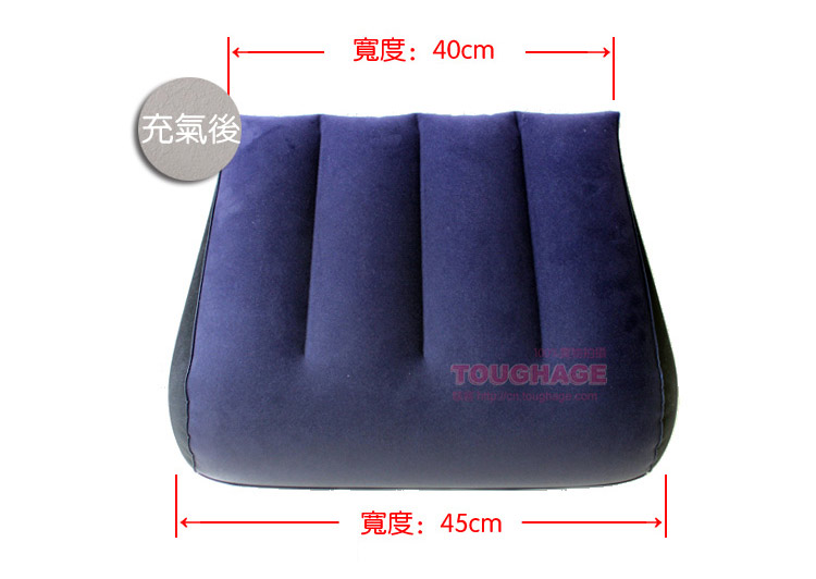 Toughate h325 iinflated triangle pillow