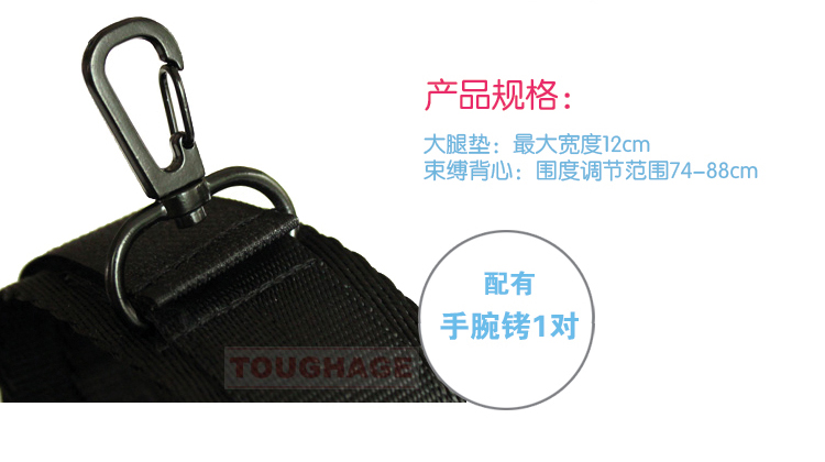 Toughate J406 specification