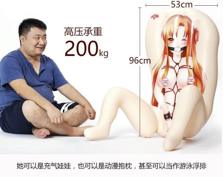 sex doll size
