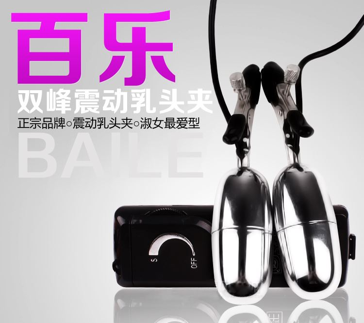 Baile breast massager