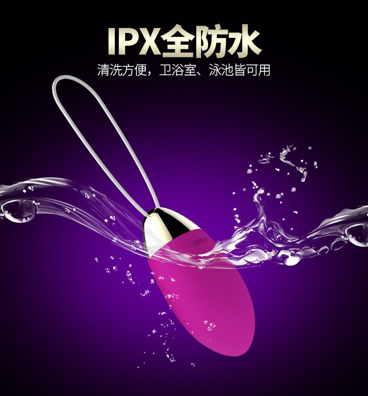 IPX waterproof