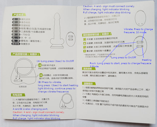 Miki dildo user manual