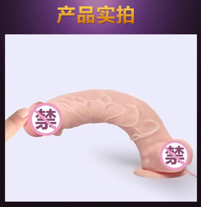ZINI Vibration dildo