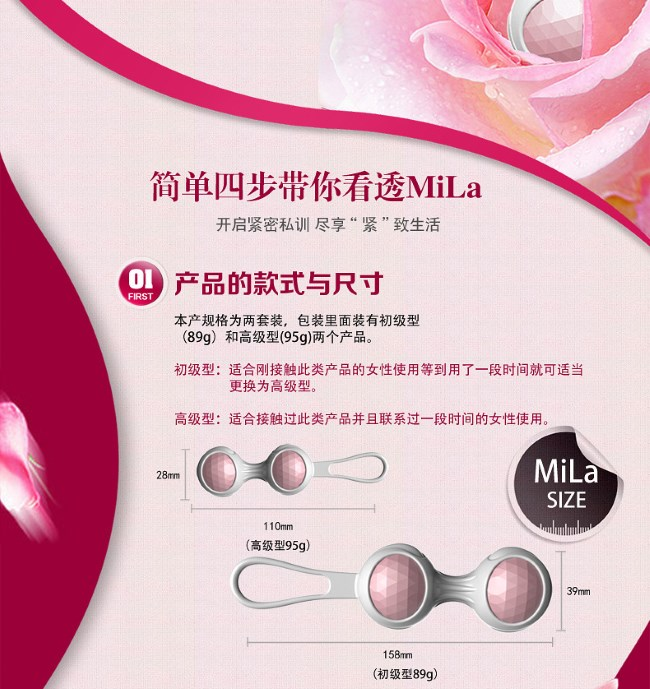 kegel ball size specification