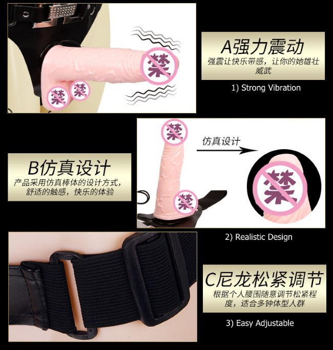 strong vibration, easy wear and adjustable