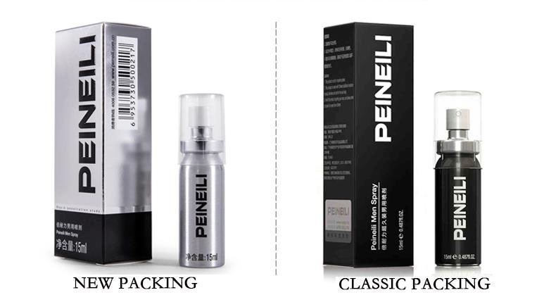 peineili men delay spray new vs classic