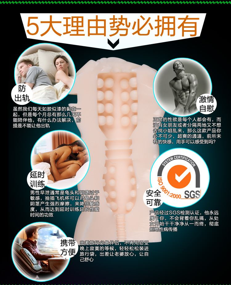 MFONES Vibration cup vaginal
