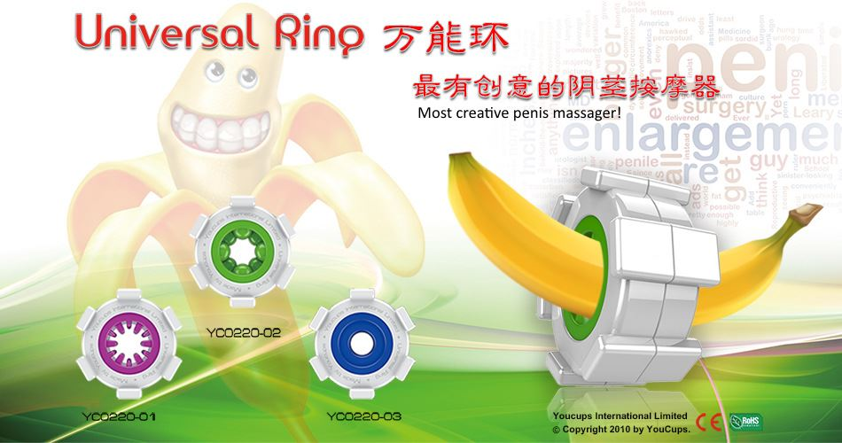 youcups universal ring