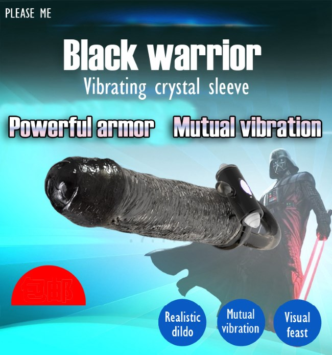 vibrating crystal sleeve