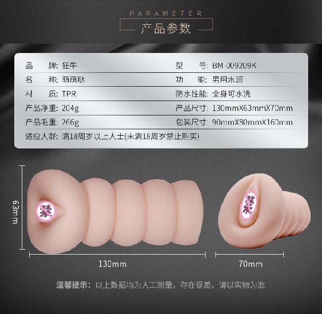vagina spec