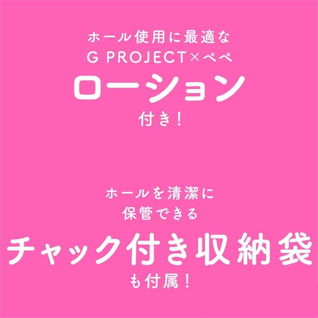 g project ju c5