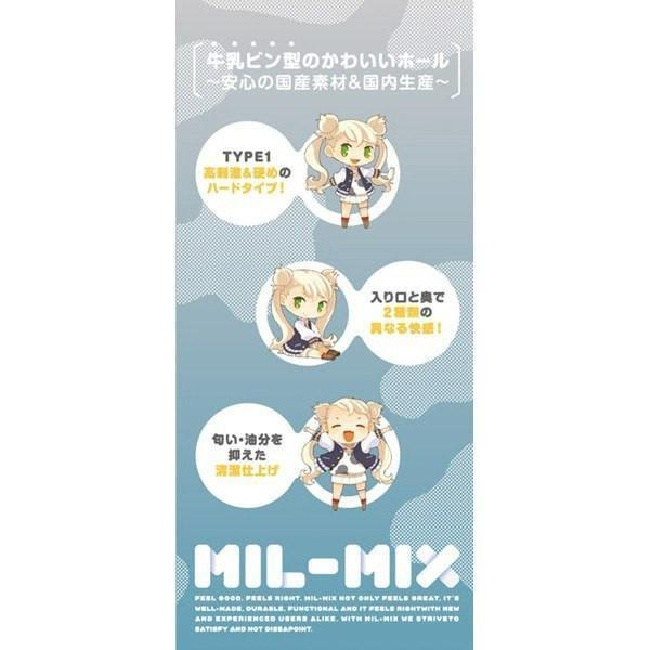 mil-mix hard type